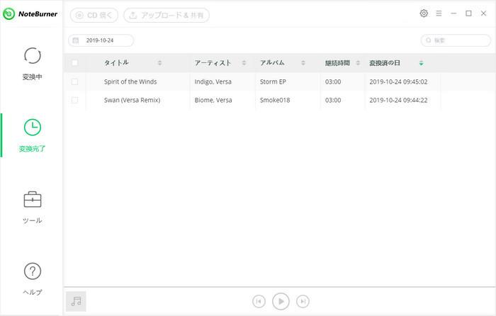 apple music  cd 作成