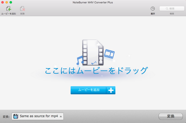 NoteBurner M4V Converter Plus Mac 版のメイン画面